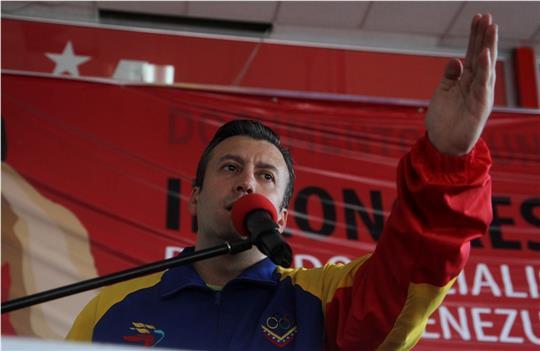 III Congreso Partido Socialista Unido de Venezuela