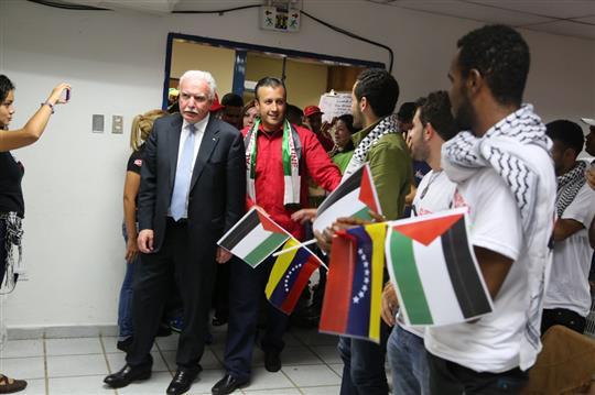 """Canciller palestino Riad Malki recibió orden """"Samán de Aragua"""""""