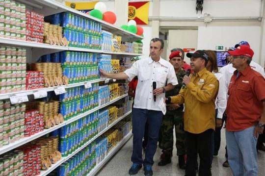 Gobierno Bolivariano inspecciona PDMercal de Ocumare de la Costa