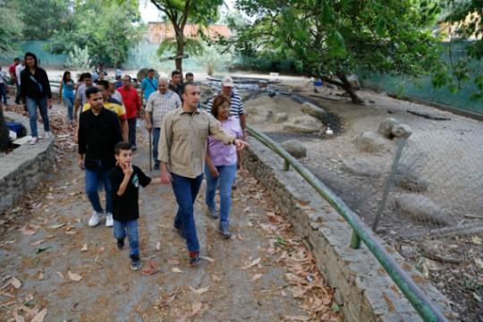 Zoológico de Maracay