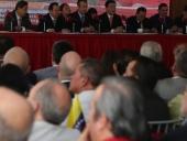 Así se desarrolló la ExpoAragua Potencia Internacional 2014. 12 de noviembre del 2014