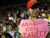 Tareck El Aissami participó en el acto celebrado en el Coliseo de Maracay como parte de las actividades del día del estudiante universitario. Anunció que se rescatarán 18 espacios socioproductivos para la juventud. 21 de noviembre de 2012.