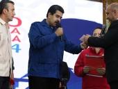 Maduro y El Aissami ofrecen balance de ExpoAragua Potencia 2014. 9 de octubre de 2014