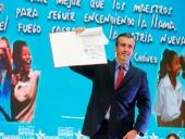 Tareck El Aissami entregó la titularidad a 894 docentes. 31 de julio de 2015